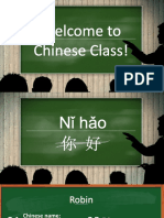 Introduction Class-Business Class