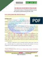 International Journals of Multidisciplin