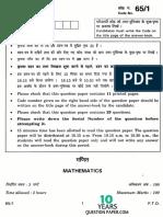CBSE-2012-Mathematics-class-12-Set-1.pdf