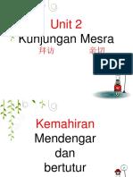 T5 Unit 2 ms6-9