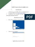 Fluent Linux 3-01-08