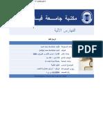 957_610.pdf