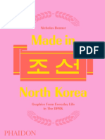 9780714873503 Made in Korea Preview