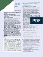OA6SP_B15-18