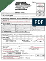 Pshdms Form