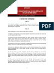 Zakon o Zastiti Stanovnistva Od Izlozenosti Duvanskom Dimu