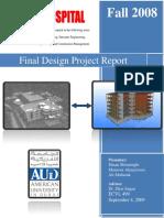 0812_civ_ema_report.pdf