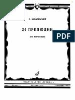 kabalevskyprelude24.pdf