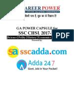 CHSL Capsule