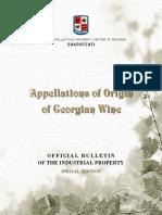 Appelations of Georgian Wine