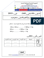 dzexams-3ap-mathematiques-t3-20151-588526.pdf