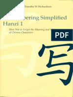 131219056 Remembering Simplified Hanzi 1