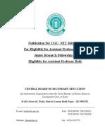 Bulletin UGC NET July 2018