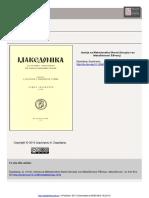 Istorija na Makedonskiot Narod, τόμ. Α΄, Scopje 1969, Ιστορία του Μακεοδνικου΄Εθνους, (Σαμσάρη Δημητρίου Κ.) Μακεδονικα ΙΒ.pdf