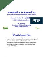 Aspen Plus