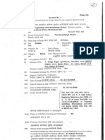 Chargesheet and related Documents-Malegaon Bomb Blast Case