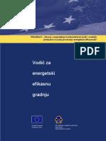 Vodic za energetski efikasnu gradnju.pdf
