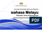 002 Dskp Kssr Semakan 2017 Bahasa Melayu Sjk Tahun 3