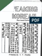 1speaking Korean 2