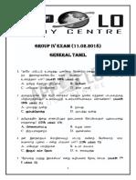 Ccse IV Exam 11.02.18 General Tamil