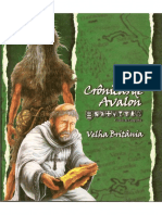 Crônicas de Avalon - Velha Britânia - Biblioteca Élfica