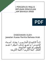 315736582-TEKS-PERHIMPUNAN-BAHASA-ARAB.pdf