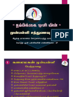 Pre School.pdf