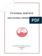 GOAA-Funeral-Service-Combined.pdf