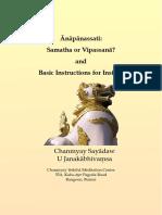 Anapanasati - Samatha or Vipassana