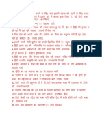हिंदी भाषा को राष्ट्र भाषा