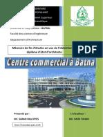 2008 Centre Commercial