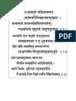 Brahma Stuti Srimadbhagvatam