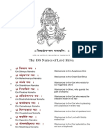 Shiva-Stotra-namavali.pdf