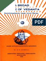 A Broad Outline of Vedanta