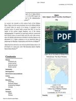 Ujjain News
