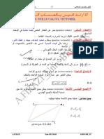 Vecteurs_cours.pdf