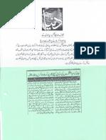 ISLAM-Pakistan-KAY-DUSHMAN 3303