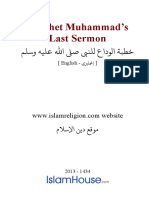 En Prophet Muhammad Last Sermon