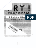 [Studyjapanese.net] Try N4 Vietnamese