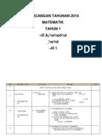 Rpt Matematik Tahun 1