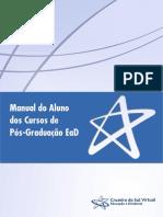 Manual Aluno POS EaD2017