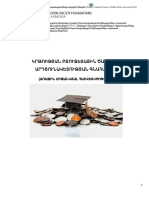 Education Report by NCPPR