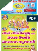 2018 Telugu Panchanga Calendar_Lssiddhanthy-2