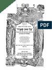 LIBRO-TRADICIONAL-JUDIO-DE-ORAZIONES-Y-BENDIZIONES.pdf