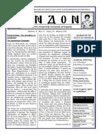 Περιοδικό ΕΝΔΟΝ τεύχος 53 Μάρτιος 2018.pdf