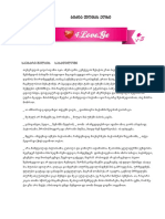 bizia-tomas-qoxi.pdf