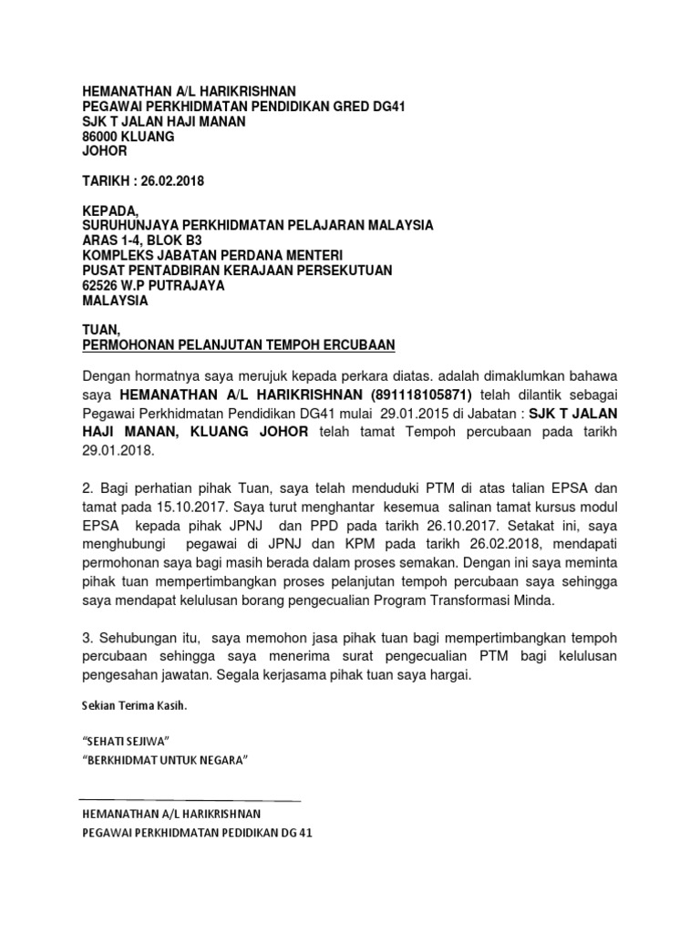 Surat Tempoh Lanjutan Heman Docx