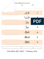 Arabic Grammar Test
