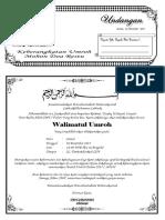 Contoh Undangan Naik Haji Dengan Microsoft Word