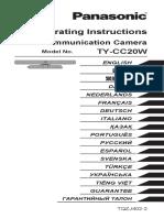 PANASONIC - WebCam-TQZJ402_TY-CC20W.pdf